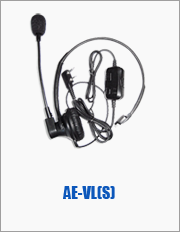 AE-VL(S)
